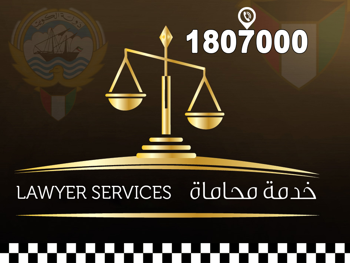 LAWYER SERVICES-3
